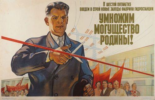 Что было при Сталине? Что мы потеряли?