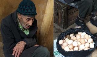 Μία πλούσια κυρία και ο γέρος πωλητής