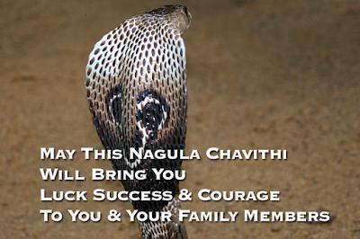 Happy Nagula Chavithi Images 2017 | Happy Naga Chaturthi Images 2017