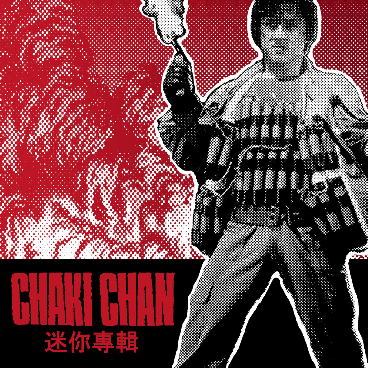 Chaki Chan