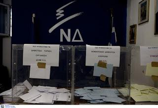 ΝΔ: Ρεκόρ συμμετοχής στις εσωκομματικές εκλογές
