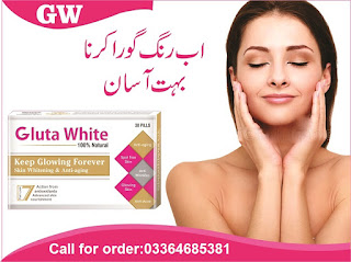 BEST SKIN LIGHTENING PILLS OR INJECTION WITH NO SIDE EFFECTS