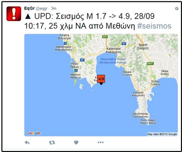 Ισχυρός σεισμός 5 Ρίχτερ στην Καλαμάτα
