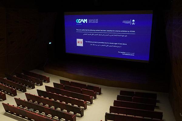 اليوم..عرض أول فيلم في دار سينما بالمملكة