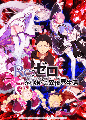 Re:Zero kara Hajimeru Isekai Seikatsu [25/25] [HD] [MEGA]