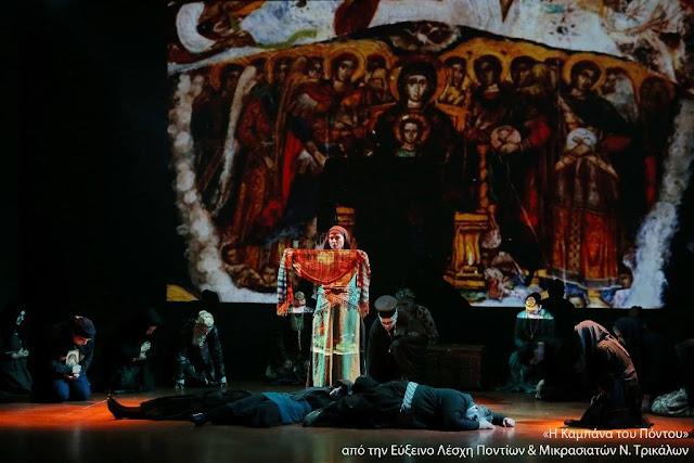 """Η """"Καμπάνα του Πόντου"""" ανεβαίνει στη Μονή Λαζαριστών στη Θεσσαλονίκη"""