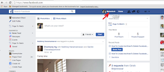 How to find out your Facebook profile visitor