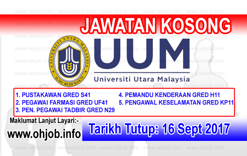 Jawatan Kerja Kosong Universiti Utara Malaysia - UUM logo www.ohjob.info september 2017