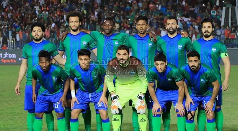 مصر المقاصة تتغلب على فريق فاركو بهدفين بدون رد في دور ال 32 من بطولة كأس مصر