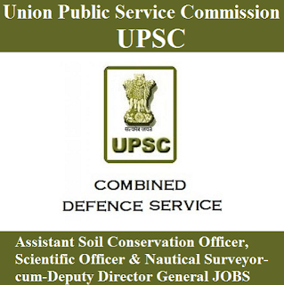 Union Public Service Commission, UPSC, Graduation, Officer, freejobalert, Sarkari Naukri, Latest Jobs, upsc logo