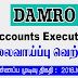 Vacancy In Damro