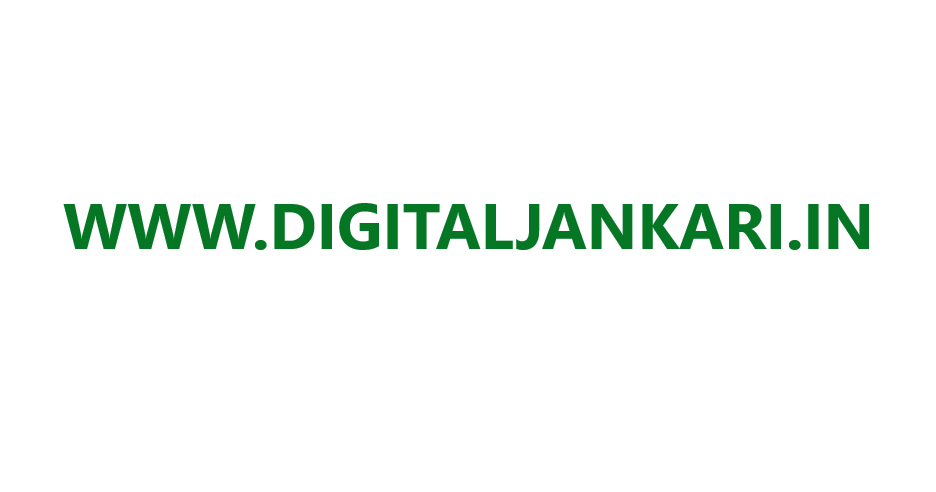 Digitaljankari.in