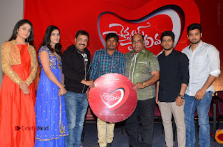 Chennai Chaitrama Movie le Launch Event Stills  0071.JPG
