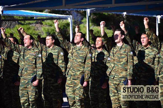 Επιστολή της Ομοσπονδίας Εμπορικών Συλλόγων στον Υπουργό Άμυνας για το κλείσιμο των στρατοπέδων στην Πελοπόννησο