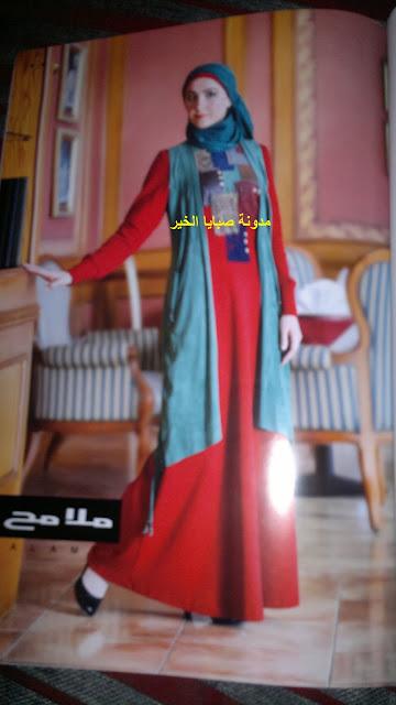 بالصور بالكامل مجلة حجاب فاشون يناير 2013 حصريا لمدونة
