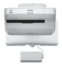 Epson BrightLink Pro 1460Ui Projector Firmware Free Download