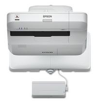 Epson BrightLink Pro 1460Ui Projector Firmware Free Download