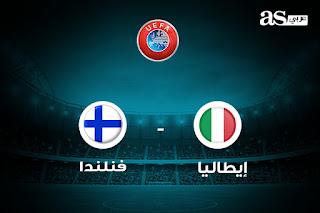 مشاهدة مباراة ايطاليا وفنلندا بث مباشر بتاريخ 23-03-2019 التصفيات المؤهلة ليورو 2020