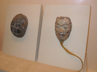 Bunka-Den Museum, Atsuta Jingu