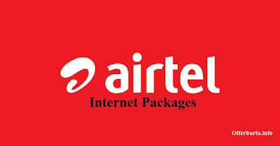 Airtel Current Internet Packages