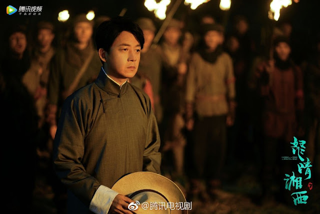 Candle in the Tomb Wrath of Time Pan Yueming