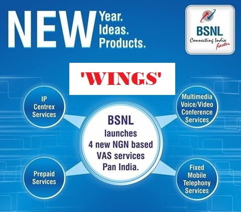 BSNL launches promotional offer for NGN Fixed Mobile Convergence (FMC) service on PAN India basis