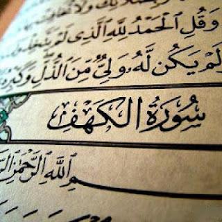 Surat al-Kahfi