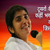 10 Motivational quotes by Brahama Kumari Shivani in Hindi