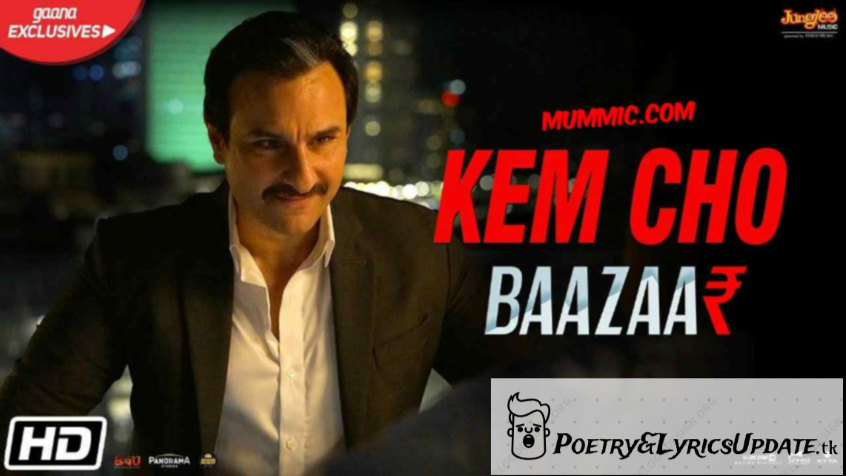 Kem Cho Lyrics – Baazaar | Ikka | Jyotica Tangri , Latest Song Lyrics,  saif ali khan song lyrics