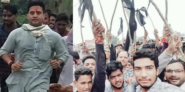 SC/ST ACT विरोध: GUNA में हिंसक हुआ प्रदर्शन, लाठीचार्ज, आंसू गैस, फिर सिंधिया मैराथन में दौड़े | MP NEWS