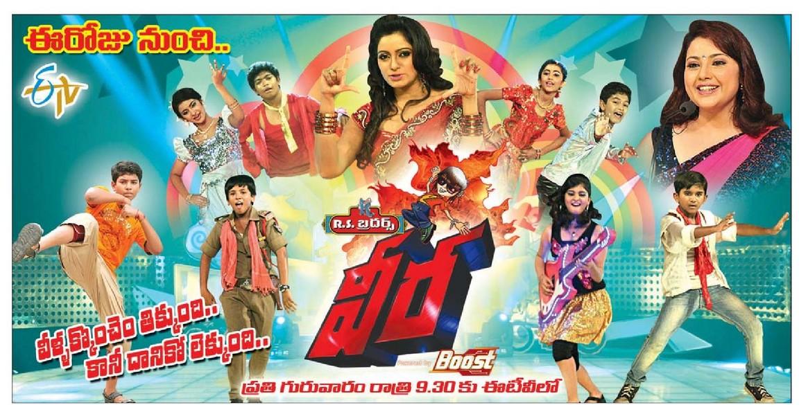 Veera watch all episode