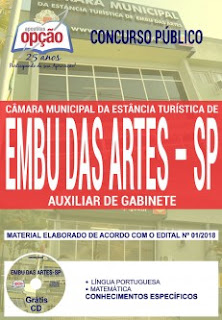 Concurso Câmara de Embu das Artes 2018