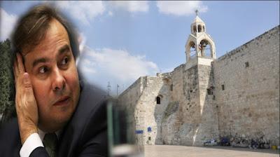 Justiça suspende doação de Rodrigo Maia para Palestina