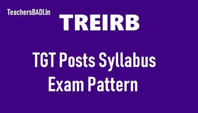 treirb tgt posts syllabus,exam pattern 2018,telangana residential recruitment board tgt posts syllabus,exam pattern 2018, telangana gurukulam recruitment board tgt posts syllabus,exam pattern 2018, ts residential recruitment board tgt posts syllabus, exam pattern 2018, s gurukulam recruitment board tgt posts syllabus,exam pattern 2018,trrb tgts syllabus,exam pattern 2018, tgrb tgts syllabus, exam pattern2018