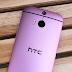 کاتی نمایشکردنی HTC یو ڕادەگەیەنرێت