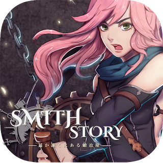 SmithStory V1.0.72 (Mod Apk Money) Android