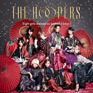 the hoopers shirotsumekusa ile ilgili görsel sonucu