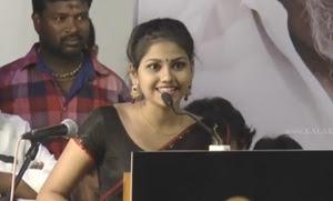 Saiva Komali Movie Audio Launch