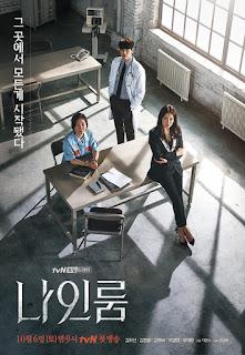 Room No. 9 (2018) Episode 16 END