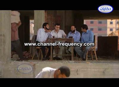 التردد الجديد لقناة فاميلى حكايات على نايل سات