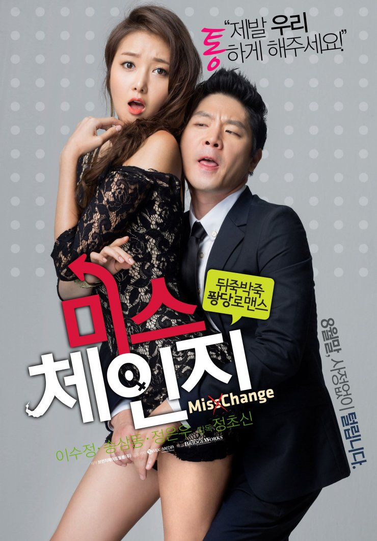 Miss Change (2013) 480p HDRip Cepet.in