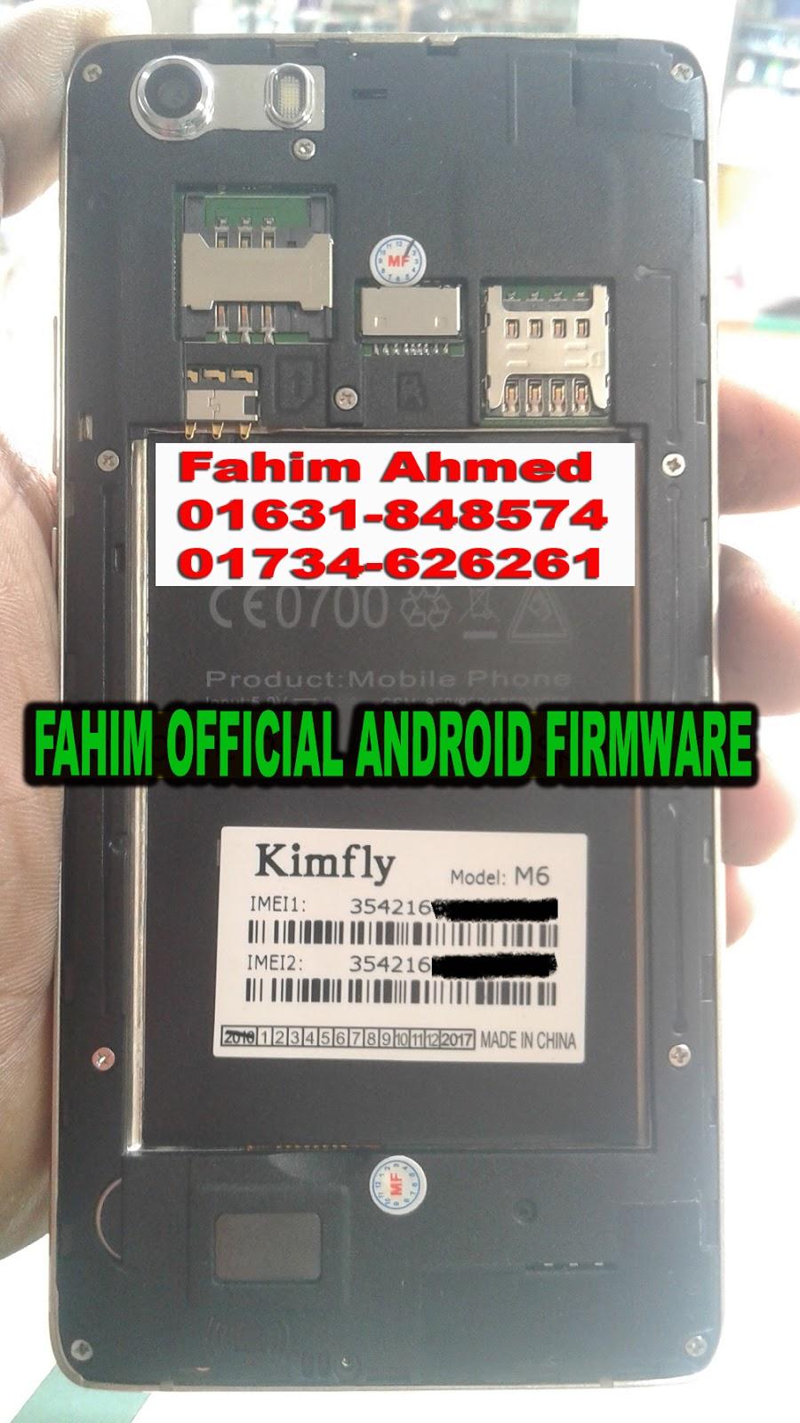 Efty Telecom: HUAWEI CLONE KIMFLY M6 PAC FLASH FILE SC77xx 5 1