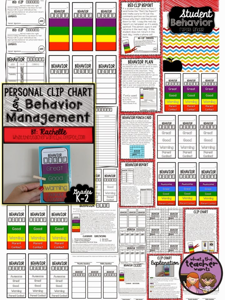 What the Teacher Wants! Personal Clip Chart and Behavior Management
