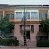 Η Λέσχη Αξιωματικών Φρουράς Ιωαννίνων εκσυγχρονίζεται
