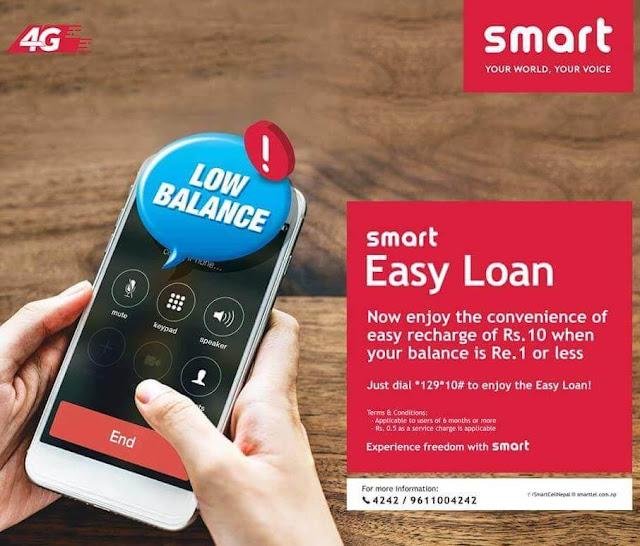 Smart Telecom Smart Easy Loan Scheme