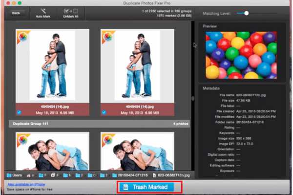 How To Manage And Eliminate Duplicate Photos