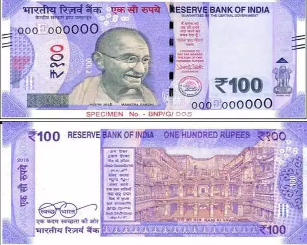 indian,note,india,indian currency notes,indian currency,indian new currency notes,indian note,indian old note,indian rare note,indian rupees note,indian rupees,indian currency updates,indian ten rupees note,new indian rupee,indian 10000 rupee note,india tv news,indian old ten rupees note,notes,one rupee note,value of old indian notes,500 rs note,10 rupees note,india launch date 10000 rupees note