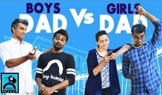 BOY'S DAD vs GIRL'S DAD | ADHU IDHU WITH AYAZ 3 | Black Sheep