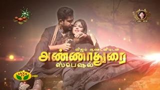Annadurai Team Special – Jaya TV Deepavali Special Show 18-10-2017
