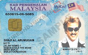 Forex gwg malaysia